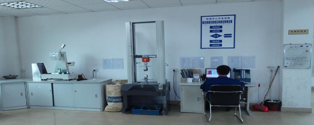 Laboratory | test room