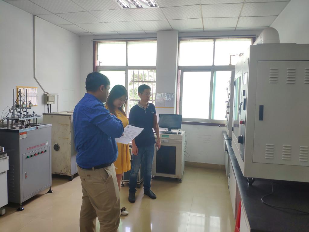 Tour the Materials Test & Analysis Laboratory 2.jpg